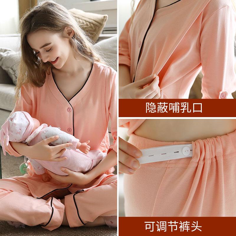 月子服春秋纯棉产后哺乳孕妇睡衣夏天季薄款产妇喂奶套装女家居服