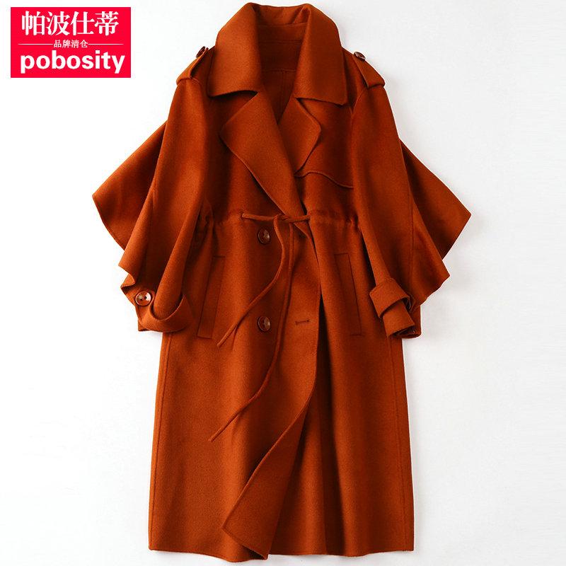 帕波仕蒂 2018春季新款海宁双面毛呢大衣女士加长款羊毛呢子外套