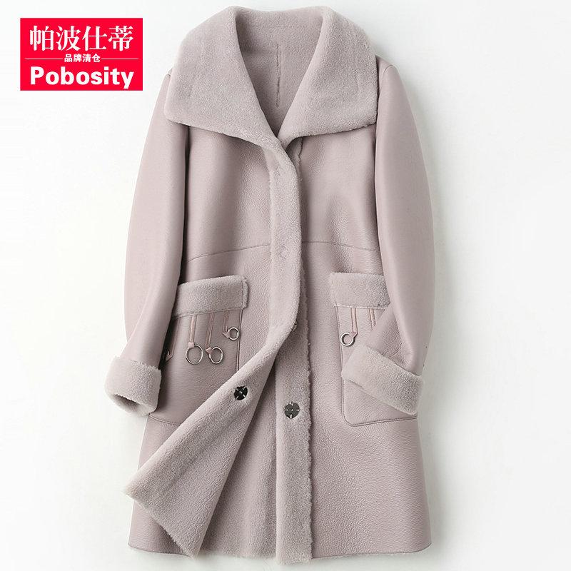 帕波仕蒂2018春秋季新款海宁羊毛皮草外套女士韩版长款大衣外套潮
