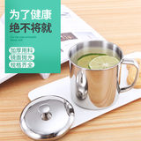 304 stainless steel water cup with lid tea cylinder with handle iron cup household mouth cup kindergarten children milk cup