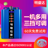 Upgraded version of the super-power power-saving electrical multi-functional electrical energy-saving device power-saving treasure power-saving King power-saving machine package mail