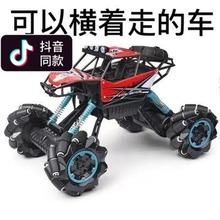 遥控车 抖音同款玩具 麦克纳姆轮小车飘移攀爬王大脚越野车电玩具