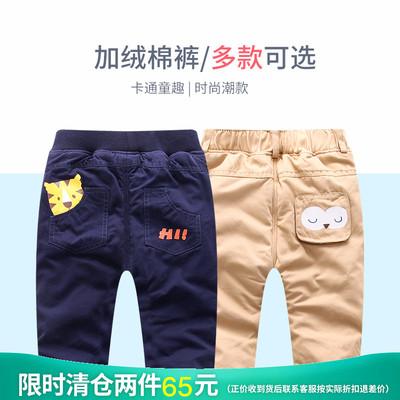 冬加绒加厚宝宝长裤子婴儿棉裤可开档男童女童小童保暖0-1-2-3岁
