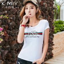 卡玛娅新款短袖女T恤夏季上衣镶钻圆领修身小衫韩版纯棉女装6193图片