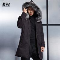 意树原创中国风男装冬季外套中式盘扣大狐狸毛领连帽中长款羽绒服