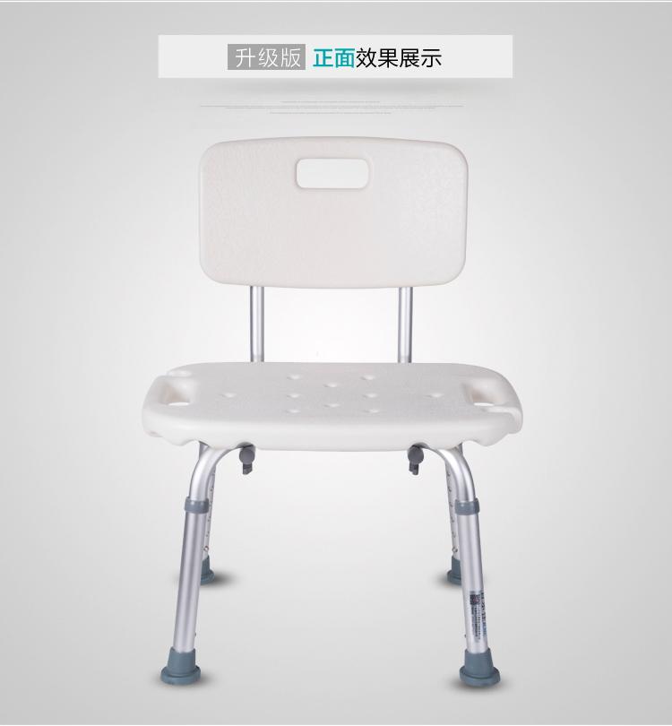 老人洗澡椅子淋浴椅浴室凳子防滑老年残疾人洗浴沐浴椅家用洗澡凳