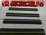 Stair anti-skid stick width 78mm*30cm black sand surface anti-skid strip PVC wear-resistant anti-mite self-adhesive tile strip
