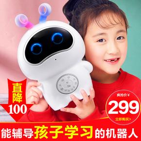 儿童早教机0-3-6-9周岁可充电连wifi版婴儿宝宝玩具学习机故事机