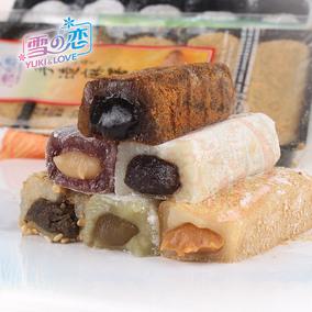 台湾雪之恋麻薯进口食品三叔公黑糖抹茶红豆花生香芋芝麻味180克