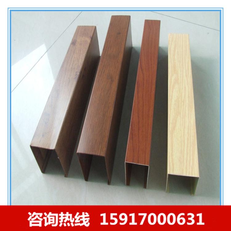 型槽条 U 室内天花铝方通热转印木纹 型木纹铝方通幕墙 U 外墙隔断