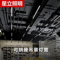 led长条灯办公室吊灯长方形吊线造型拼接洗车商店铺超市健身房灯