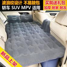 汽车充气床后排起亚K4 K5 K3车载旅行床车内睡觉垫轿车SUV车震床