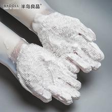 多功能硅胶魔术手套女家用厨房洗碗刷清洁刷碗神器不伤手耐高温