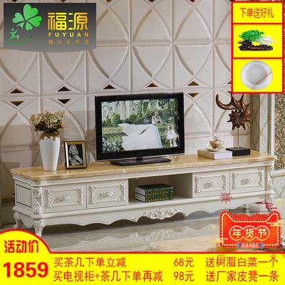 欧式天然大理石电视柜现代橡木雕花烤漆白色小户型茶几电视柜组合图片