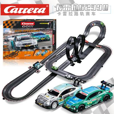 2017德国新款卡雷拉Carrera路轨道赛车电动遥控汽车儿童玩具跑车