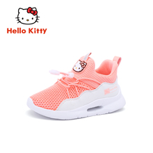 HELLO KITTY Kids'Shoes Girls' Sports Shoes New Kind of Girls'Leisure Student Sports Tide Shoes in Spring and Autumn of 2019