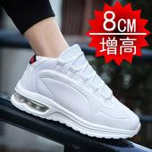 鞋子男韩版潮流百搭10cm内增高男鞋夏季透气潮鞋小白休闲运动白鞋