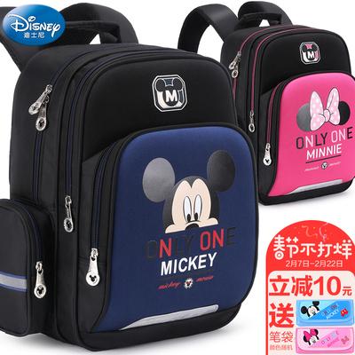 迪士尼小学生书包1-3-4年级男童女童6-12岁减负护脊儿童双肩背包
