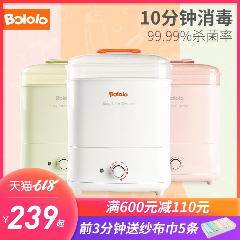 波咯咯婴儿奶瓶消毒器带烘干机暖奶二合一多功能宝宝专用蒸汽锅柜