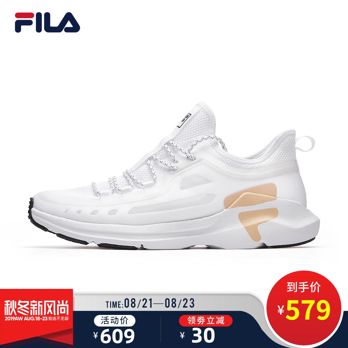 Кроссовки для фитнеса Артикул 593227034583