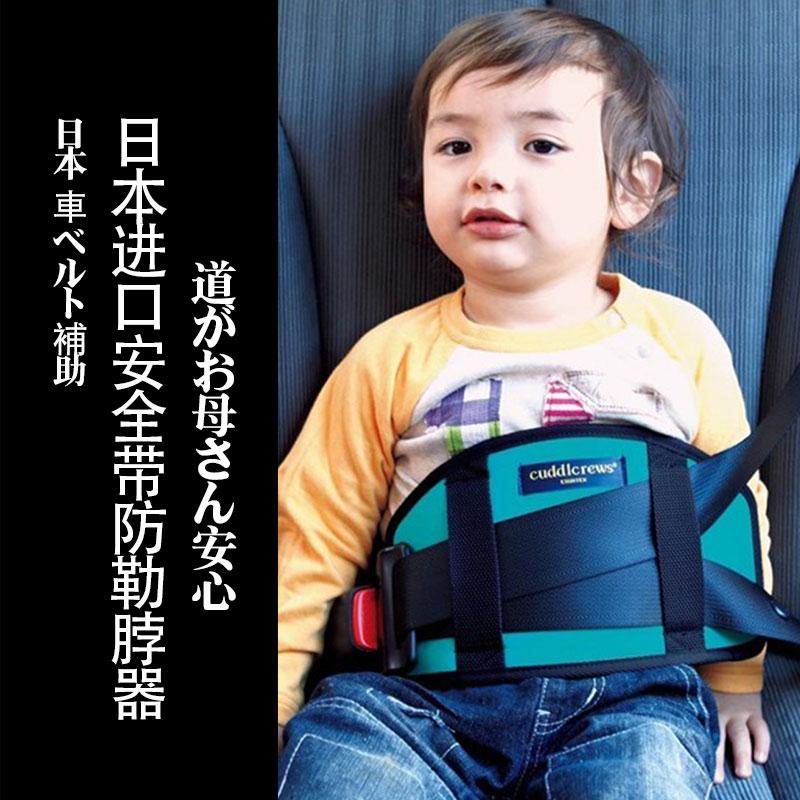 儿童安全座椅增高垫3-12周岁汽车用安全带调节器简易便携车载宝宝
