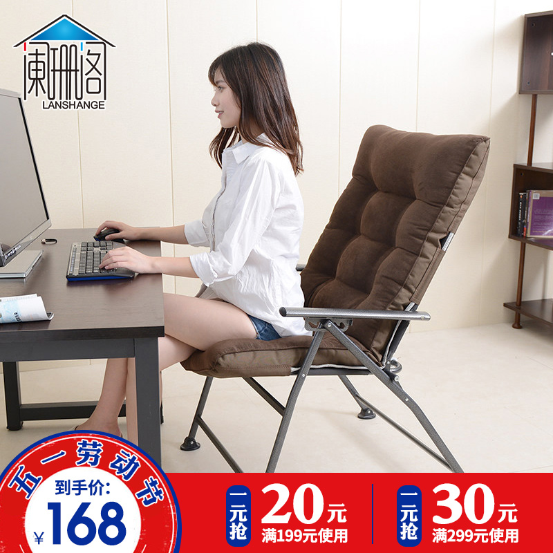 折叠沙发椅 办公椅