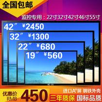 寸液晶拼接屏高清安防监控显示器会议室大屏幕电视墙超窄边46三星