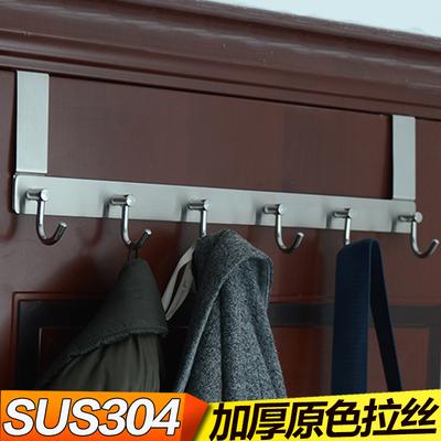 门后挂钩挂衣架免钉不锈钢挂架卧室门背式门上挂衣钩衣帽免打孔