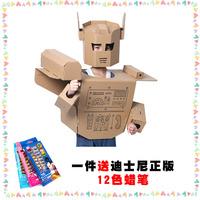 机器人组装模型