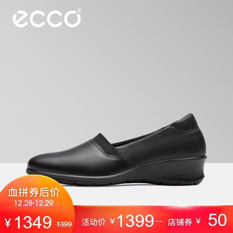 ECCO爱步春季新款简约中口单鞋中跟坡跟乐福女鞋 菲莉系列217293