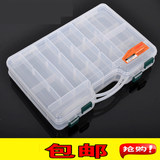 Portable movable compartment double-sided road sub-box bait box accessories box fishing kit fake bait storage box