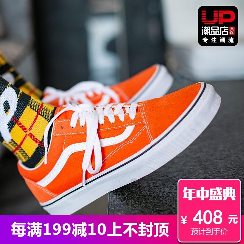 橘色运动鞋