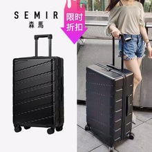 Luggage suitcase new 24-inch pull-rod suitcase male 26-inch universal wheel 20 boarding suitcase student net red password suitcase tide