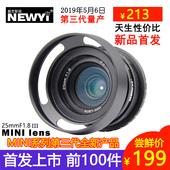 新艺25mmF1.8微单镜头索尼E口佳能富士松下M43大光圈定焦CCTV镜头