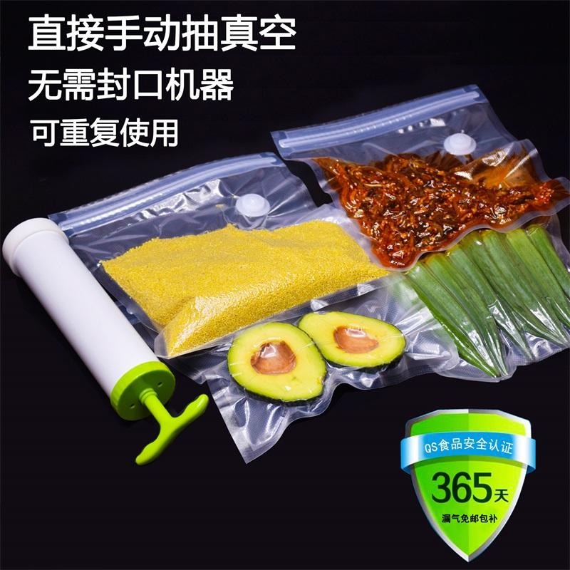 家用食品抽真空纹路保鲜袋子包装袋食物密封压缩袋塑料密实袋加厚