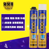 Foam Rubber Polyurethane Waterproof Sealing Foam Adhesive Sealant Foam Rubber Intumescent Filler Door & Window Gun