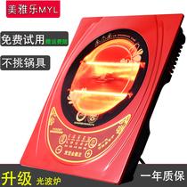 电陶炉家用特价光波电磁炉超薄智能爆炒正品不挑锅22T5志高Chigo