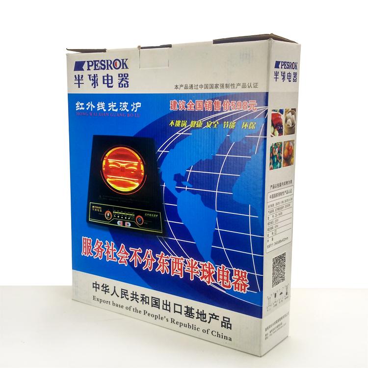 多功能光波炉家用电陶炉超薄静音正品 2000w 光波炉电陶炉特价