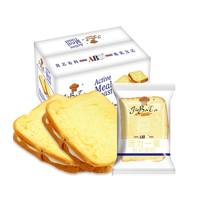 abd吐司面包活力一餐营养早餐面包口袋夹心零食糕点食品蛋糕整箱