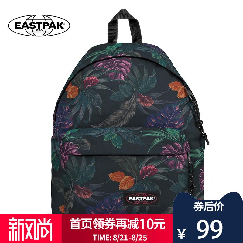 EASTPAK依斯柏潮牌背包女印花双肩包时尚欧美休闲男大学生书包