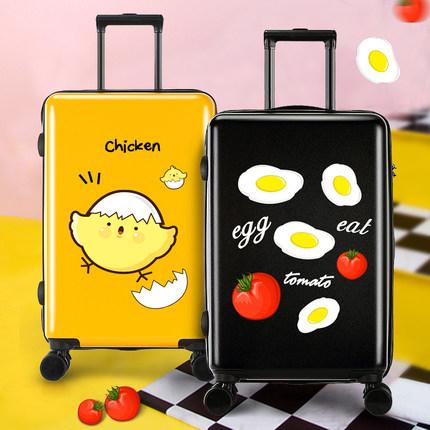 密码箱小型18寸轻便拉杆箱小号20可爱韩版清新儿童行李箱ins网红