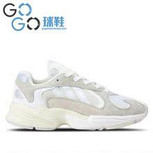 GOGO球鞋 adidas Yung-1 BD7659 7654 CG7121 7127 B37616 EF2674