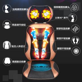 航科多功能按摩椅家用全身按摩垫豪华沙发椅子颈部背部全自动