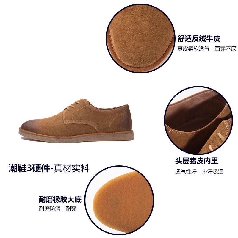 夏春季新款男休闲皮鞋男士真皮鞋子韩版潮流复古英伦青年潮鞋透气
