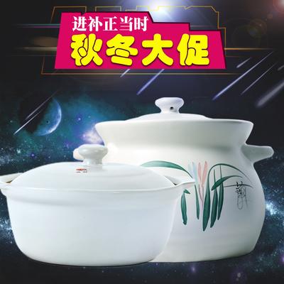 汤锅陶瓷煲汤