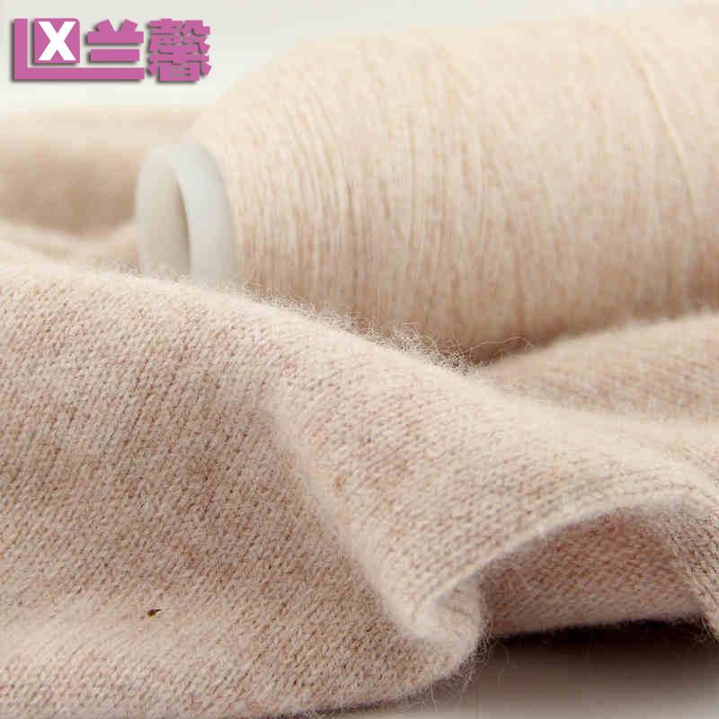 Пряжа для машинного вязания Артикул 35140263727