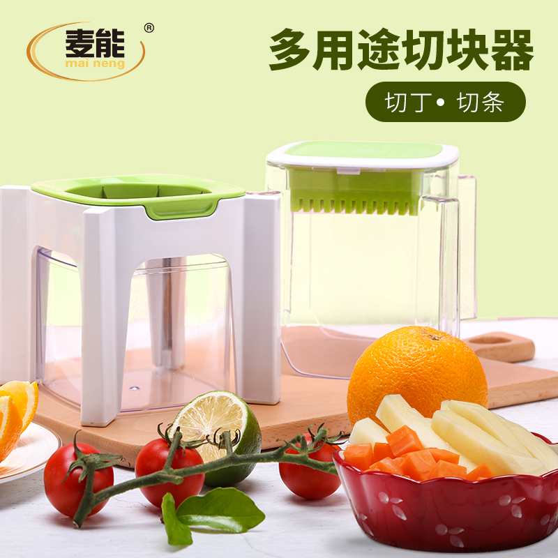 切苹果切水果神器全套多功能家用沙拉切割碗块分割器拼盘工具套装