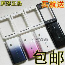 外壳X8i手机壳W8前壳后盖E16i电池后壳背壳 包邮 E15i原装 索爱X8
