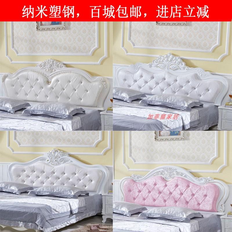 床头欧式2米
