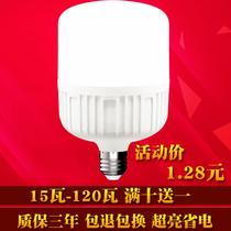 灯改装吸顶灯芯灯泡灯珠贴片灯光源带磁铁吸顶灯改造灯板圆形led